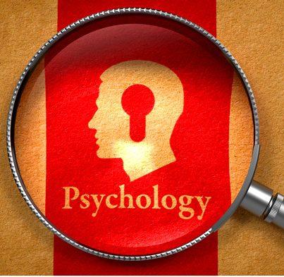 פסיכולוגיה דמיון מודרך
