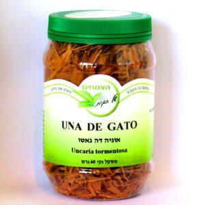 אוניה דה גאטו לחיזוק מערכת החיסון