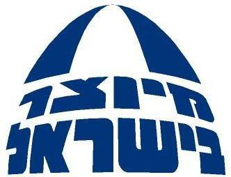 לוגו-תו-כחול-לבן1