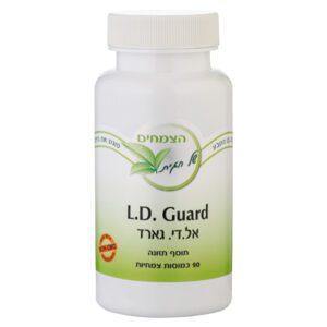 L.D GUARD במבצע מוצר שני 50% הנחה