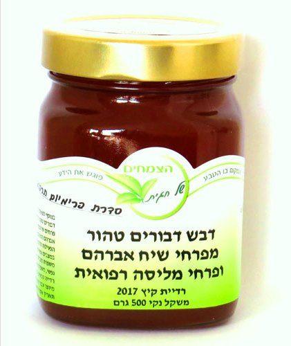 דבש דבורים טהור מפרחי שיח אברהם ופרחי מליסה רפואית