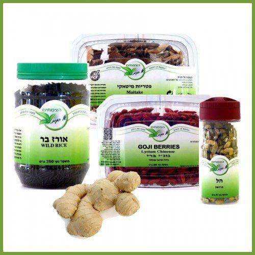 מוצרי טבע דיאטה תזונה נכונה
