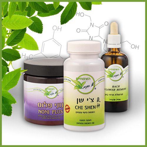 פורמולות צמחי מרפא איכותיות